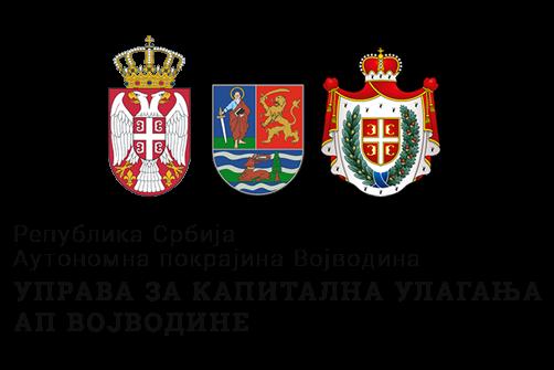 Uprava za kapitalna ulaganja