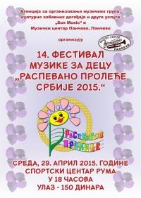 Raspevano proleće Srbije 2015
