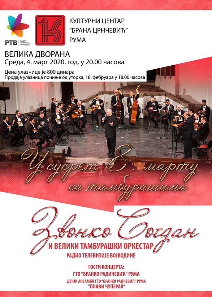Звонко Богдан у Руми - Плакат